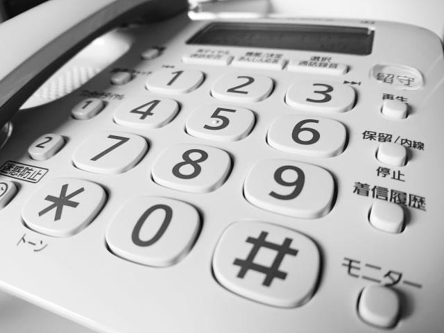 クレジットカード現金化で申込後の「電話なし」の業者を見分ける方法
