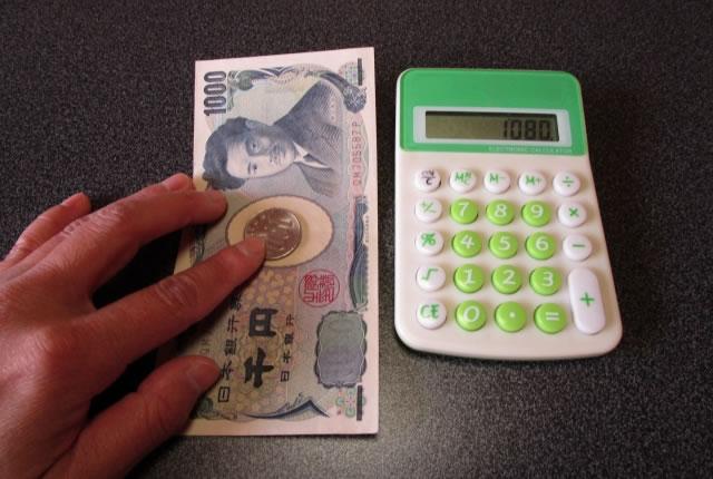 割り勘・立替えによる現金化の方法