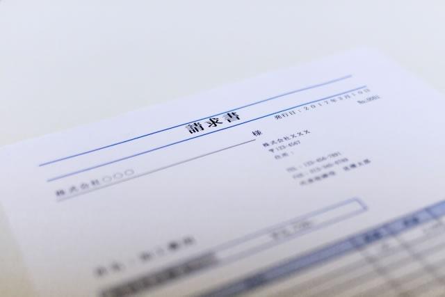 クレジットカードの請求書