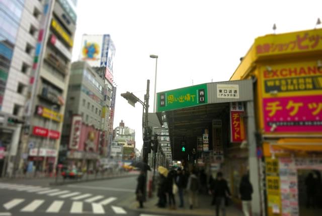新宿駅周辺の金券ショップ・買取り店舗