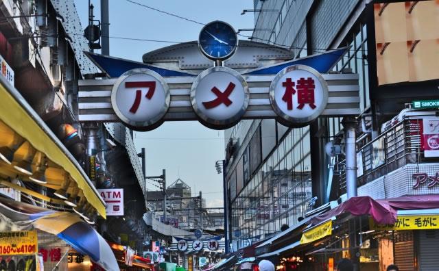 上野駅周辺でクレジットカードを現金化できるお店