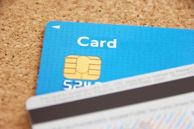 家族名義や他人名義のクレジットカードを現金化したらどうなる?