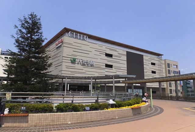八王子駅周辺の買取り店舗