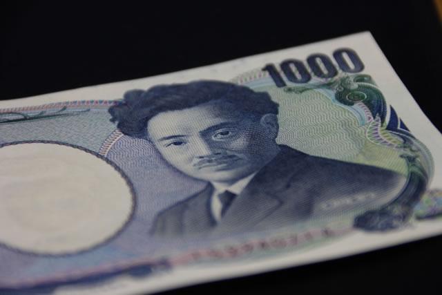 少額でも申込めるクレジットカード現金化【千円単位で現金化できる店】