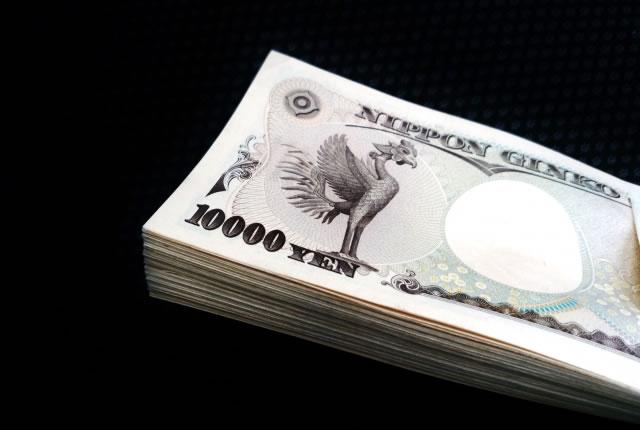 高額のクレジットカード現金化について