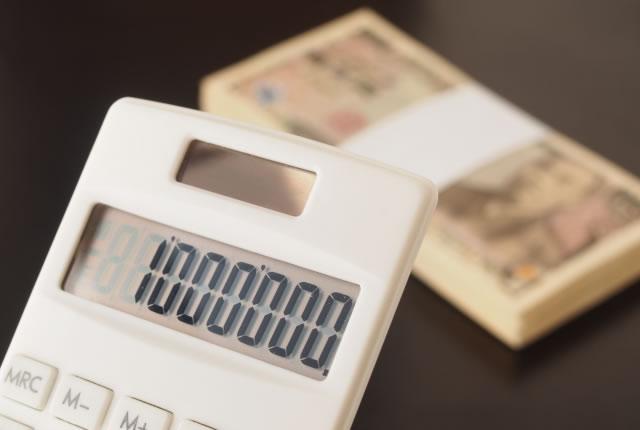 質屋でクレジットカードを現金化する流れ【換金率はどれくらい?】