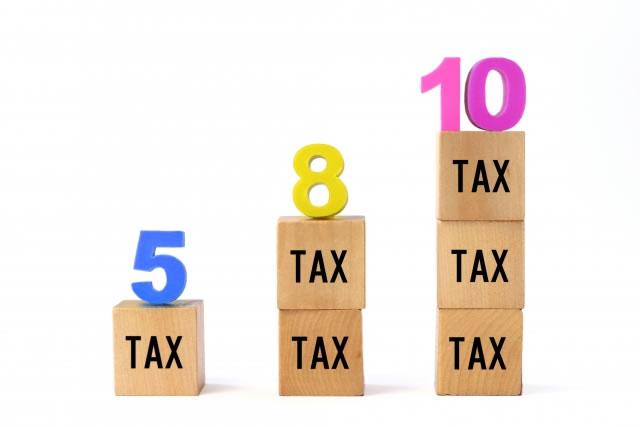 クレジットカード現金化で税金が【かかる場合】と【かからない場合】