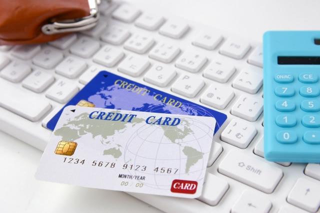 クレジットカードの支払いが遅れそうな時はショッピング枠を現金化