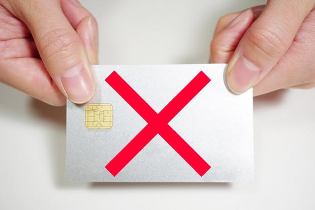 バンドルカードでAmazonギフト券が買えない時の原因はコレ