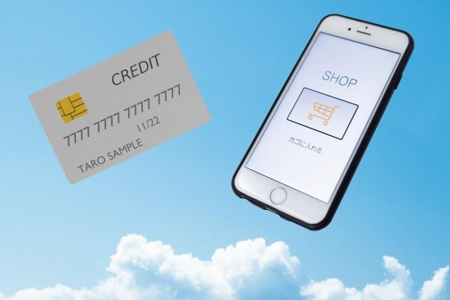 クレジットカードを現金化する簡単な方法【ベスト3】