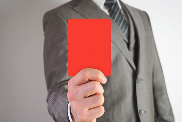 クレジットカード現金化 禁止