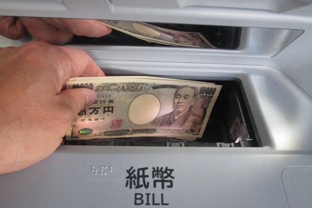 クレジットカード現金化 返済