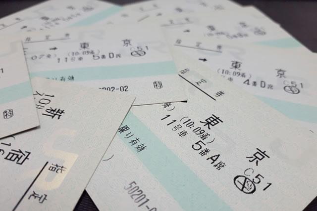 クレジットカード現金化 切符
