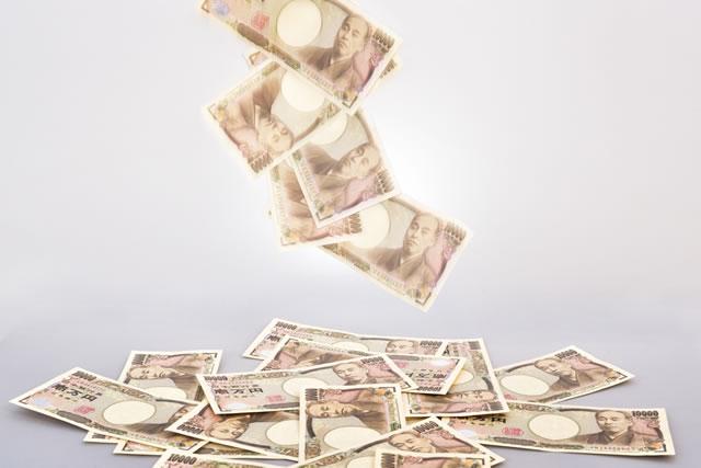現金を作る方法