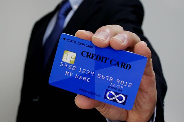 クレジットカード現金化は自分でやれば絶対にバレない